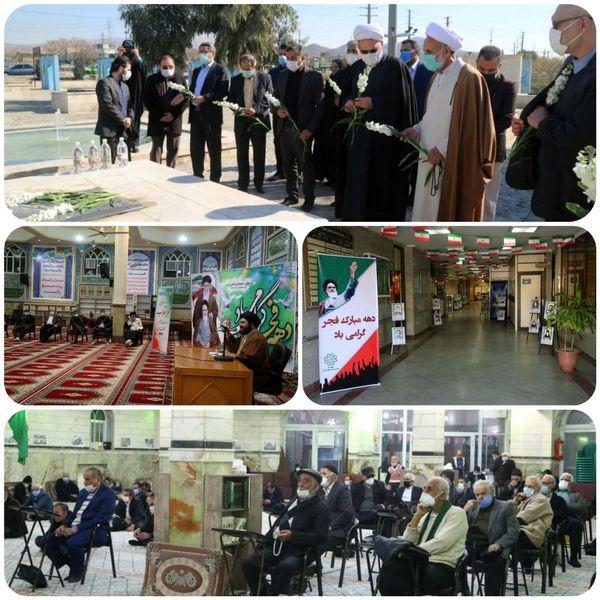 برگزاری جشنواره فرهنگی و هنری  «گام دوم انقلاب» در منطقه 15