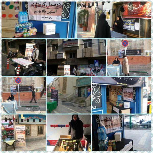 برپایی 13 ایستگاه کمک های مردمی در منطقه 13
