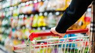 ضرورت همدلی و مشارکت اعضای اتحادیه فروشگاههای زنجیرهای