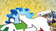 خودکفایی در صنعت سیمان با توان صنعتگران داخلی و حمایت های بانک ملی ایران