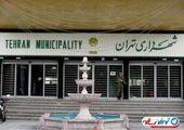 شورای پنجم منویات مقام معظم رهبری را به طور دقیق اجرا کرده است