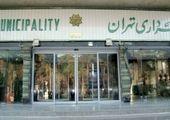 پیام معاون فنی و عمرانی شهرداری تهران به مناسبت فرارسیدن روز جهانی کار و کارگر