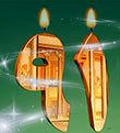 بانک ملی ایران 91 ساله شد