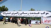 برپایی موکب وزارت تعاون، کار و رفاه اجتماعی در شلمچه