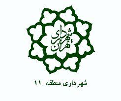 ایجاد 4باغ میوه در بخش مرکزی شهر تهران