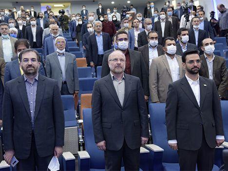 افتتاح بزرگترین مرکز داده خارج از پایتخت توسط رئیس مجلس