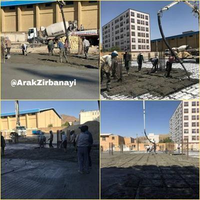 اتمام سقف طبقه نخست  پروژه ساختمان اداری شهرداری منطقه ۲ اراک واقع در کوی رضوی