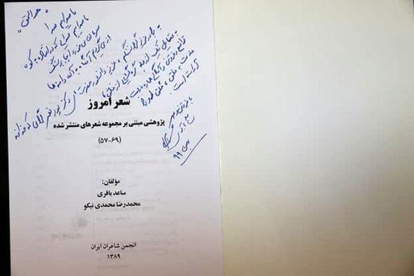 شهردار منطقه 16 میزبان هنرمندان و فعالان حوزه فرهنگی