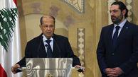 رئیسجمهور لبنان با استعفای حریری موافقت کرد