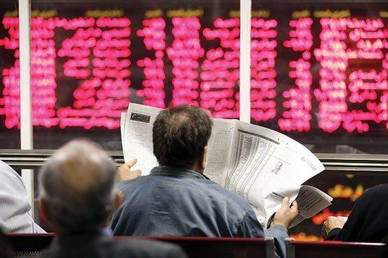 نقش 5 درصدی بورس در تأمین مالی شرکتها فاجعه بار است