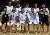 تیم ملی ایران در بین ۲۰ تیم برتر جهان قرار گرفت