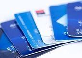 وصول مطالبات باید به فرهنگ عمومی کارکنان بانک تبدیل شود