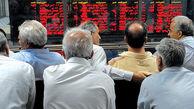 بازار سهام در دست بزرگان