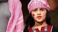 دختران اردنی، محجبهترین تماشاگران جام ملتها+ عکس