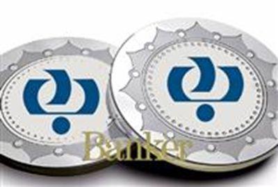 بانک رفاه سرمایه گذار ملی است
