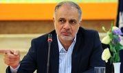 صادرات نفت ایران طبق روال است/ حال و آینده احتمالی توتال