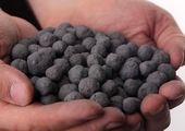 درخواست عرضه اختصاصی آهن اسفنجی در بورس کالا توسط فولادی ها