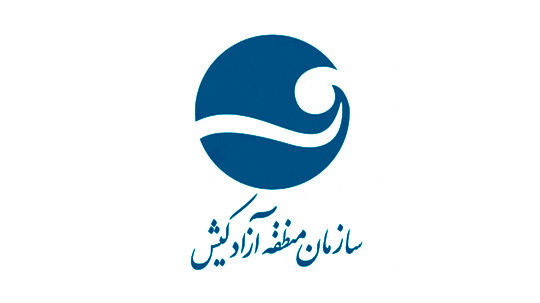 تمهیدات کمیته تبلیغات و اطلاع رسانی ستاد نوروزی کیش