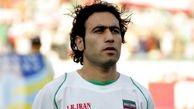 اشاره روزنامه اماراتی به رکورد مهدوی کیا در جام ملت ها