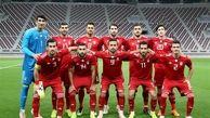 AFC: ایران به دنبال چهارمین قهرمانی در جام ملت های آسیا