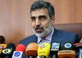 سطح غنیسازی ایران به 4.5 درصد رسید