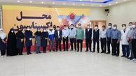 آغاز واکسیناسیون کارکنان، بازنشستگان و خانواده های آنان در شرکت فولاد خوزستان