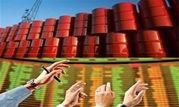 جزئیات پنجمین عرضه نفتخام در بورس انرژی