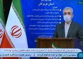 «مولد نیرو صنعت ایران»، تلاش برای بهتر شدن