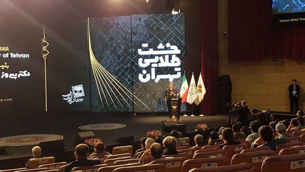 برگزیده شدن پروژه احداث مرکز فرهنگی رازی در پنجمین دوره جایزه جهانی خشت طلایی تهران