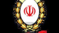 خرید کالای با کیفیت ایرانی به پشتوانه بانک ملی ایران
