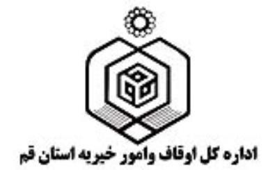 تقدیر رئیس مرکز بهداشت استان از مدیرکل اوقاف قم