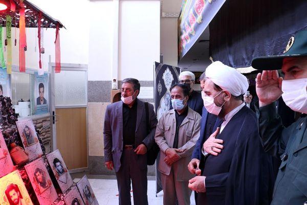 افتتاح نمایشگاه و یادمان شهدای دادگستری استان قم