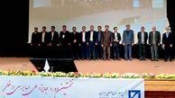 کسب جایزه ملی حسابرسی داخلی توسط بانک انصار