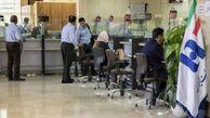 بانک صادرات ایران؛ تلاش مشهود برای درآمد حداکثری و هزینههای حداقلی