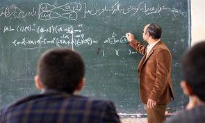 میزان افزایش حقوق معلمان در سال جاری