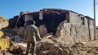 همدردی خانواده بیمه حکمت با زلزله زدگان آذربایجان شرقی