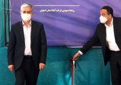 نگاهی به اقدامات بانک ملی ایران در توسعه «خرمشهر»