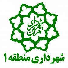 راهکارهای مناسب در مدیریت شهری شهرداری تهران جهت تحقق شهر هوشمند ارایه شد