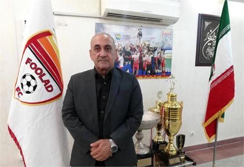 گرشاسبی مدیرعامل جدید باشگاه فولاد خوزستان شد