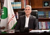 7 طرح پژوهشی بانک توسعه صادرات ایران در سال 99