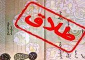 طلاق توافقی دو سلبریتی پرحاشیه+ عکس