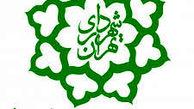 36 هزار اصله درخت در شمال تهران بازپیرایی شد