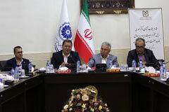 تخصیص بیش از 41 هزار میلیارد ریال به صنایع این استان