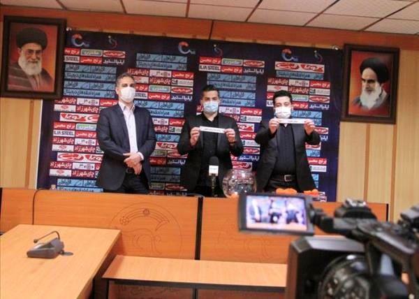 مراسم قرعه کشی مرحله اول جام حذفی برگزار شد
