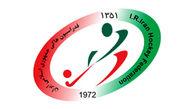 صدور احکام ۵ انتصاب مهم برای فدراسیون هاکی ایران