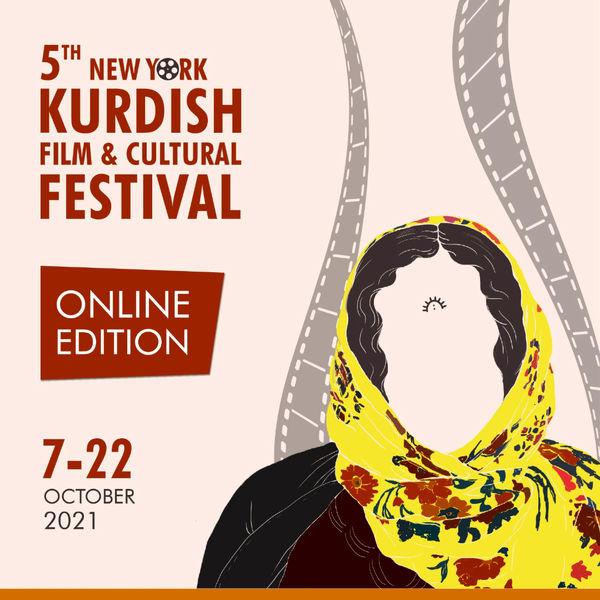 برنامههای آنلاین پنجمین دوره جشنواره فیلم و فرهنگ کُردی «نیویورک» اعلام شد