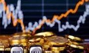 درباره معاملات آتی سکه چه میدانید؟