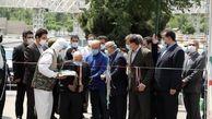 آئین بهرهبرداری از نخستین مرکز واکسیناسیون خودرویی کرونا در تهران