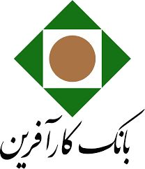 آمادگی بانک کارآفرین برای ارائه خدمات ارزی و بینالمللی