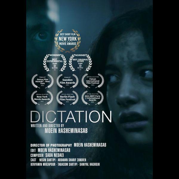 «دیکته» برندهی جایزهی بهترین فیلم کوتاه جشنواره فیلم نیویورک
